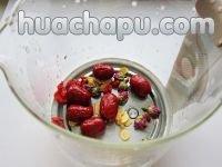 西洋参玫瑰花茶的做法步骤4